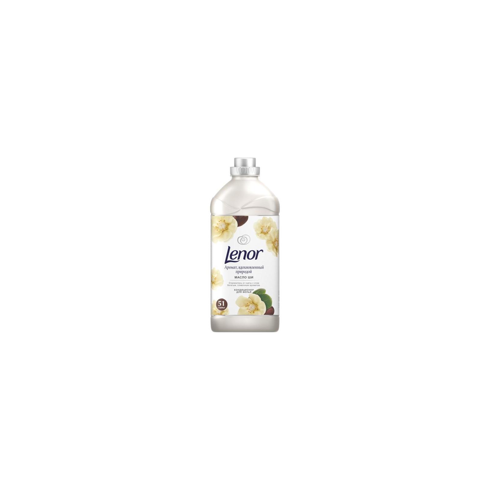 Кондиционер для белья Lenor Масло Ши 1.78 л (8001090509642)