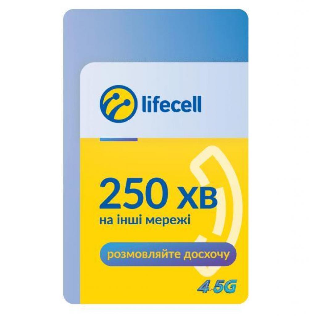 Карточка пополнения счета lifecell 250 хв на інші мережі L (4820158950868)