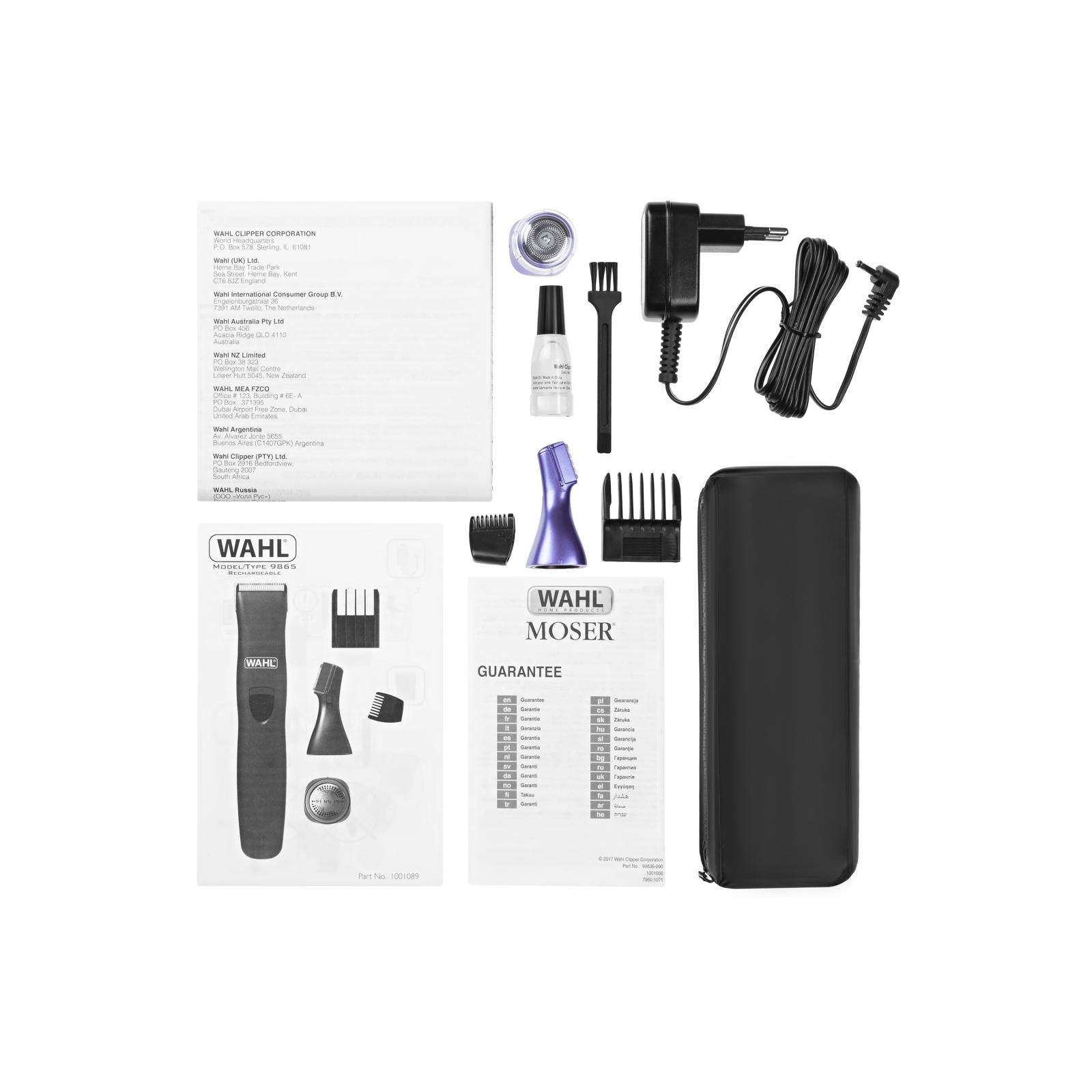 Тример MOSER Wahl Pure Confidence Kit (09865-116) зображення 3