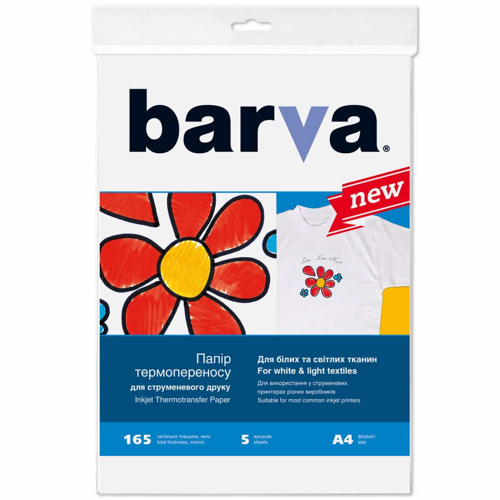 Бумага BARVA A4 THERMOTRANSFER white (IP-BAR-T200-T01)