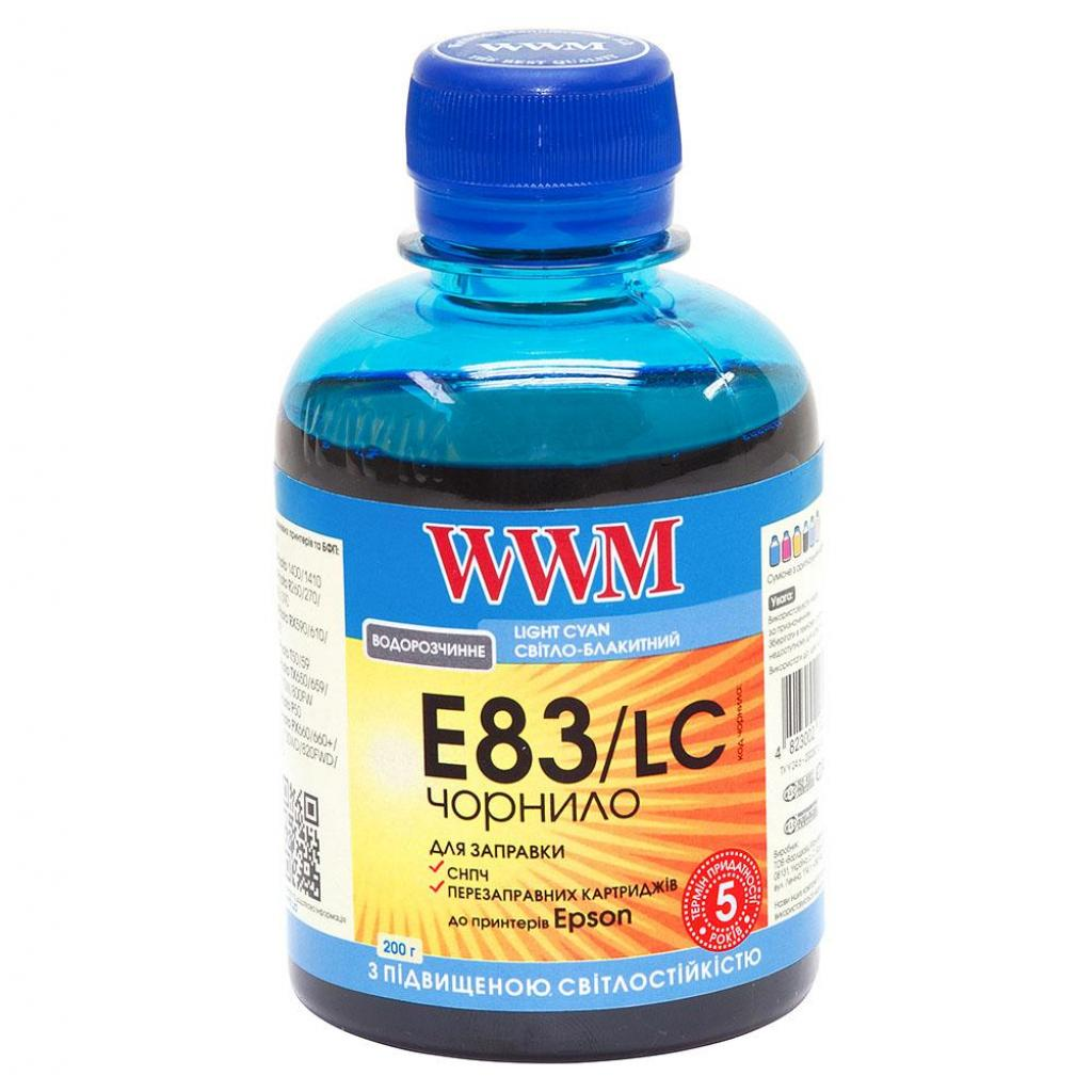 Чернила WWM EPSON StPhoto R270/290 Light CyanNEW (E83/LC)