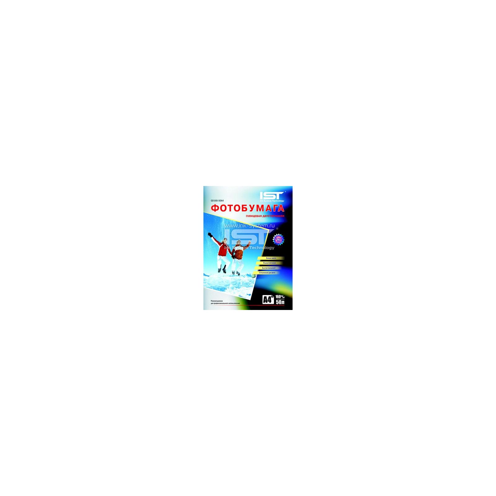 Бумага IST A4 (GD160-50A4)