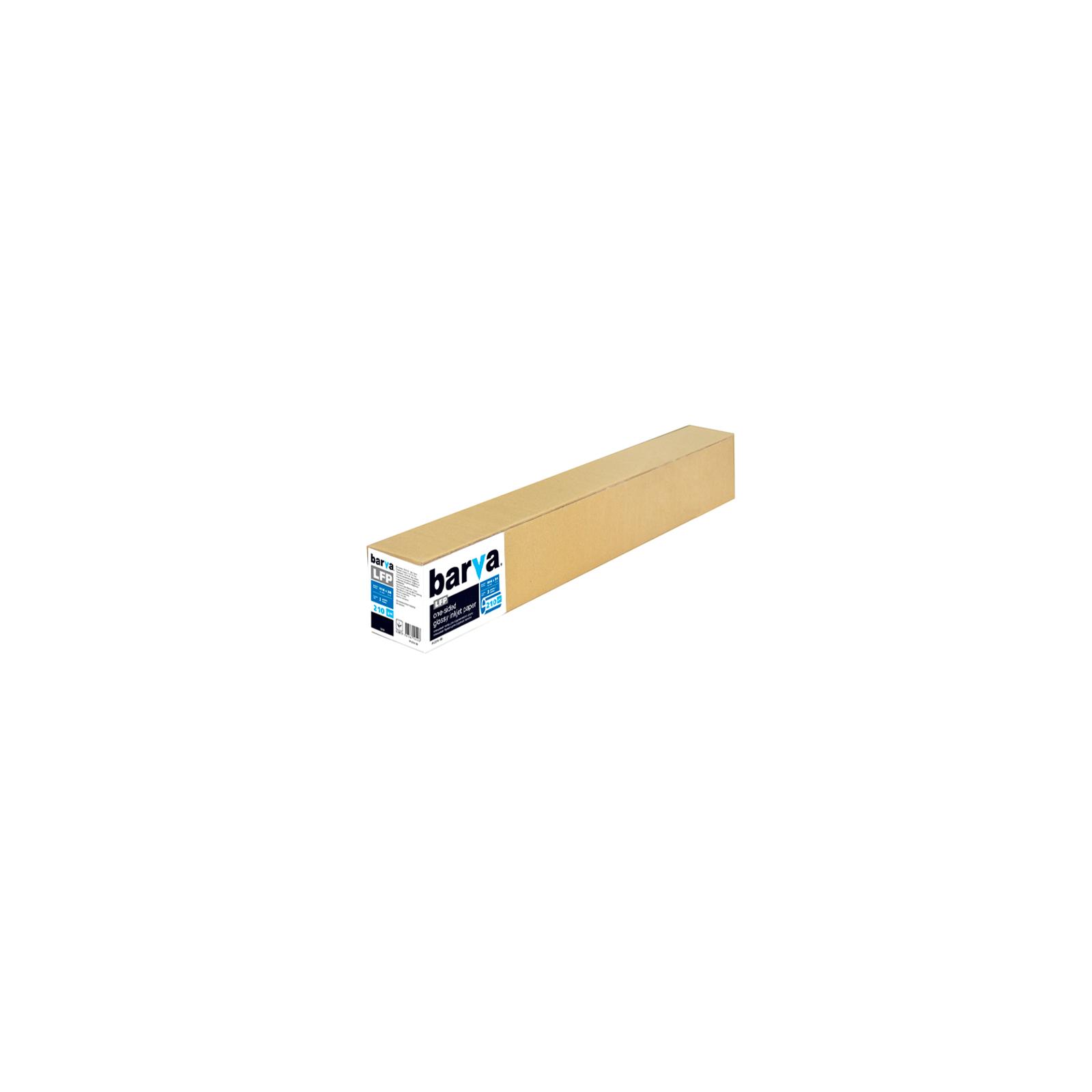 Бумага BARVA 914мм (IP-BAR-LFP-C210-155)
