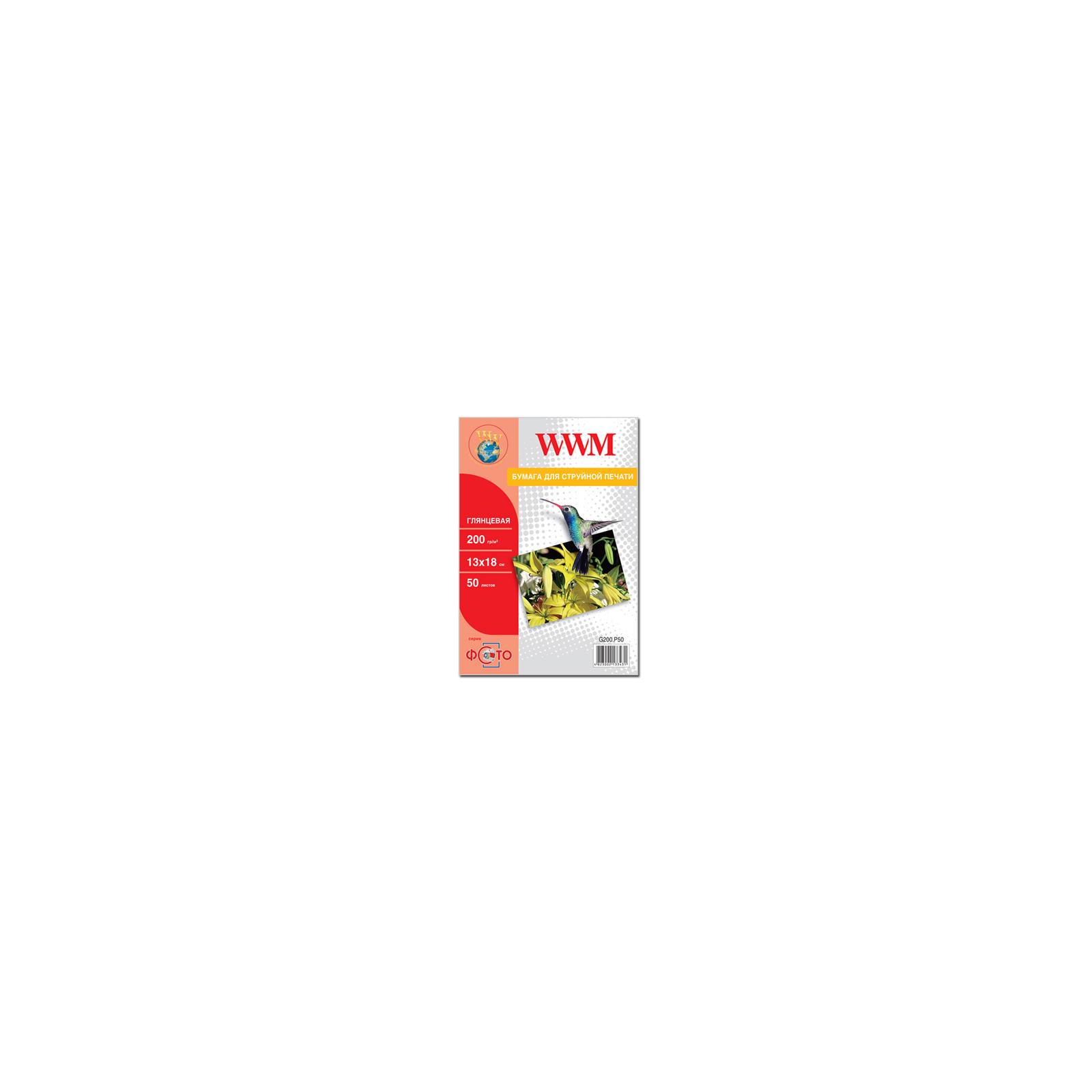 Бумага WWM 13x18 (G200.P50)