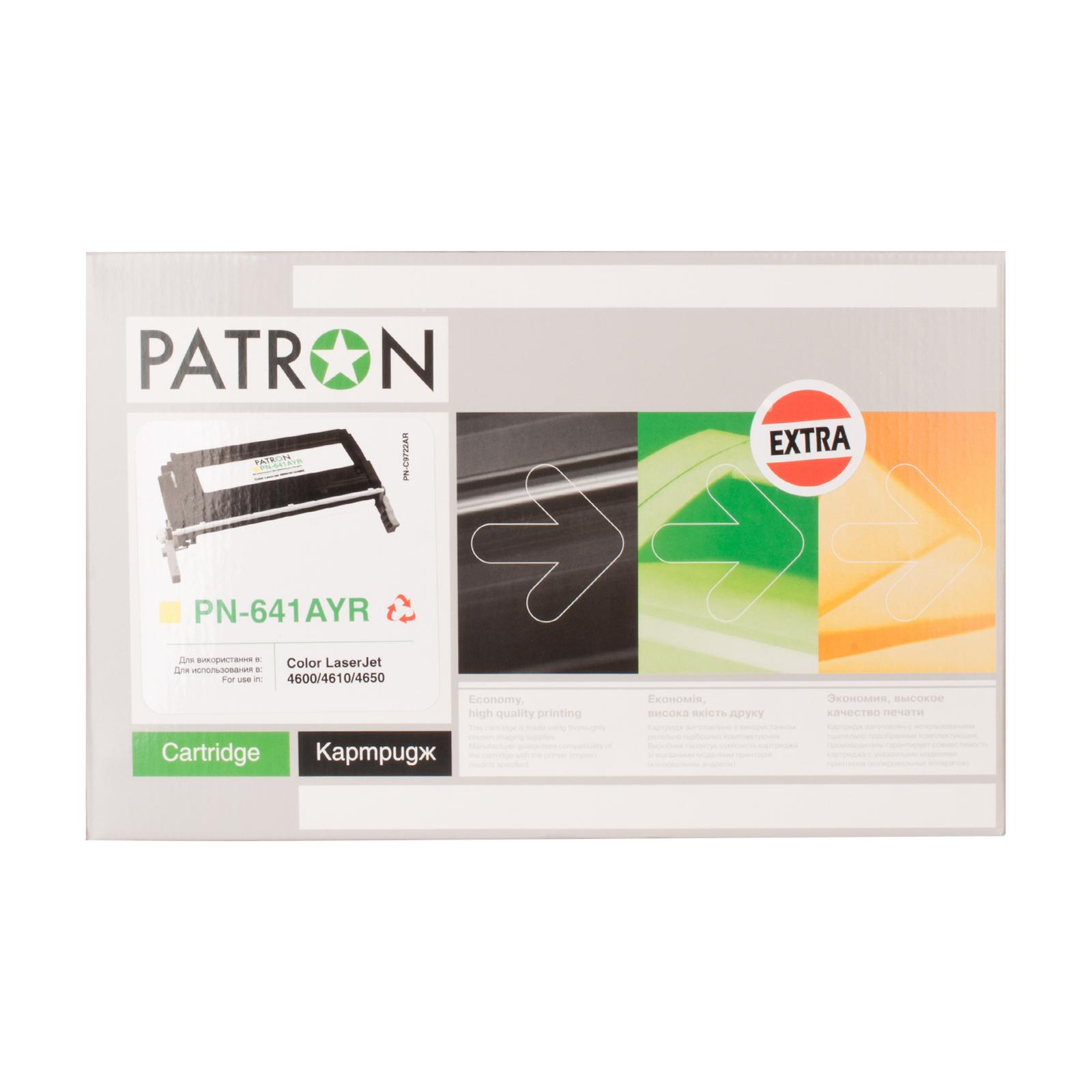 Картридж PATRON HP CLJ 4600 /C9722A (PN-641AYR) YELLOW Extra (CT-HP-C9722A-Y-PN-R) изображение 2
