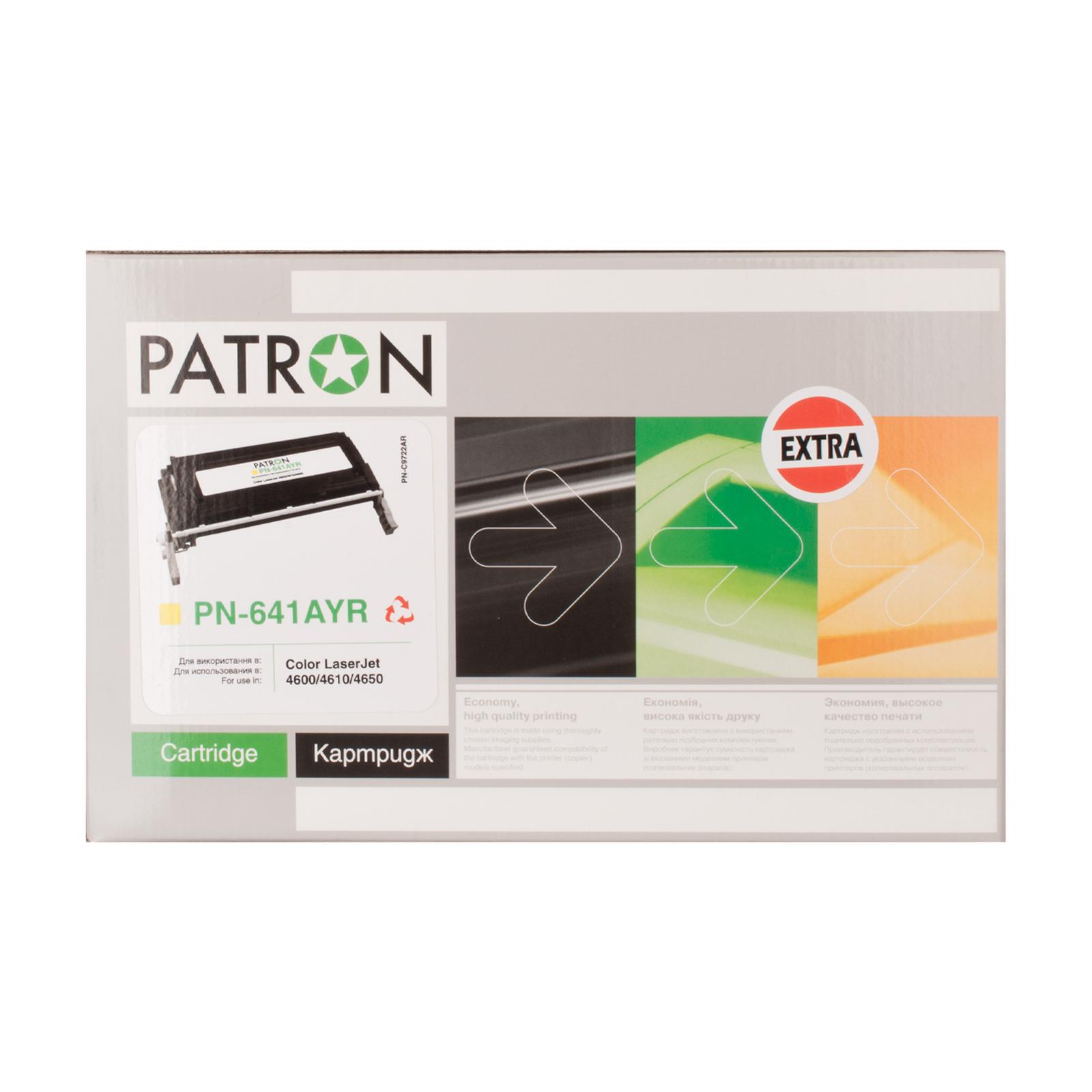 Картридж PATRON HP CLJ 4600 /C9722A (PN-641AYR) YELLOW Extra (CT-HP-C9722A-Y-PN-R) изображение 4