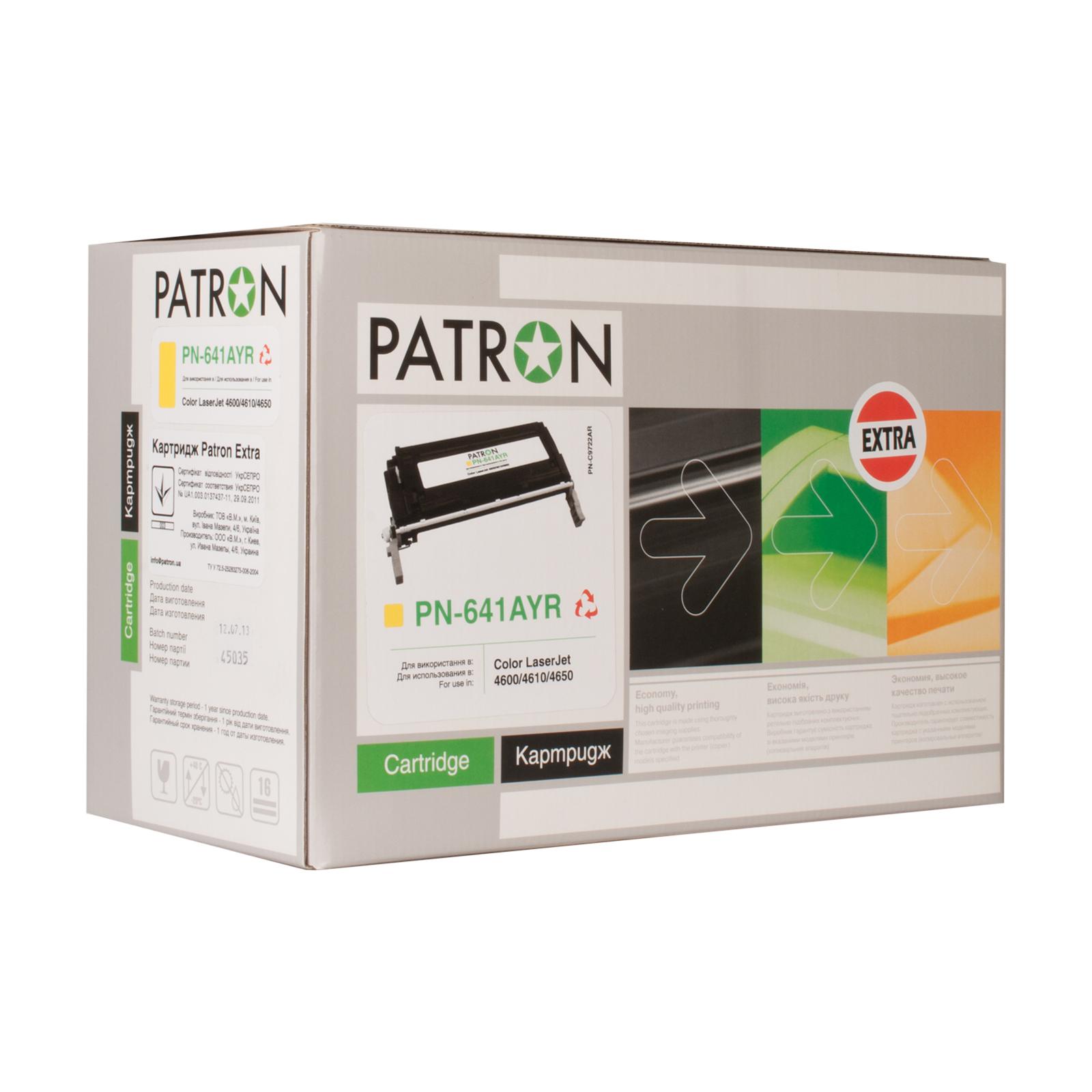 Картридж PATRON HP CLJ 4600 /C9722A (PN-641AYR) YELLOW Extra (CT-HP-C9722A-Y-PN-R) изображение 7