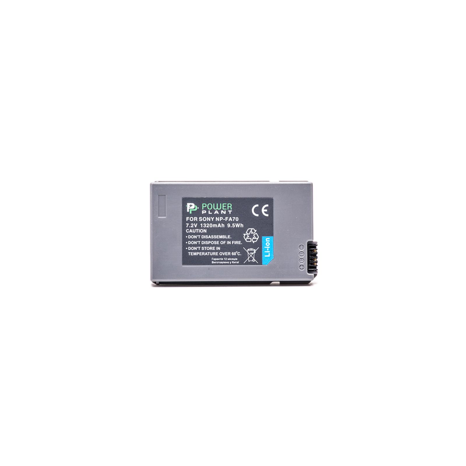 Аккумулятор к фото/видео PowerPlant Sony NP-FA70 (DV00DV1065) изображение 2