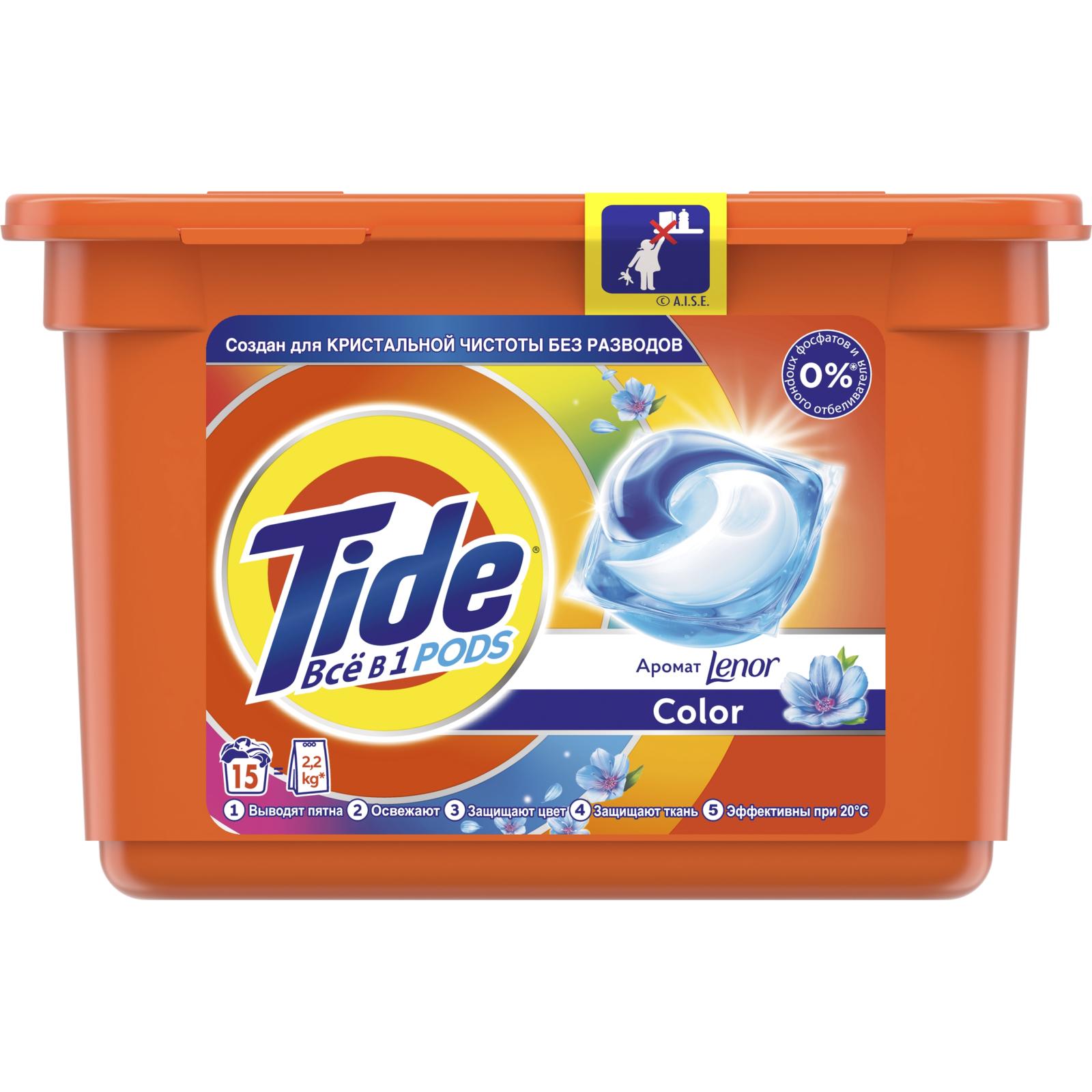Капсулы для стирки Tide Все-в-1 Touch of Lenor Fresh Color 15 шт. (4084500569621)