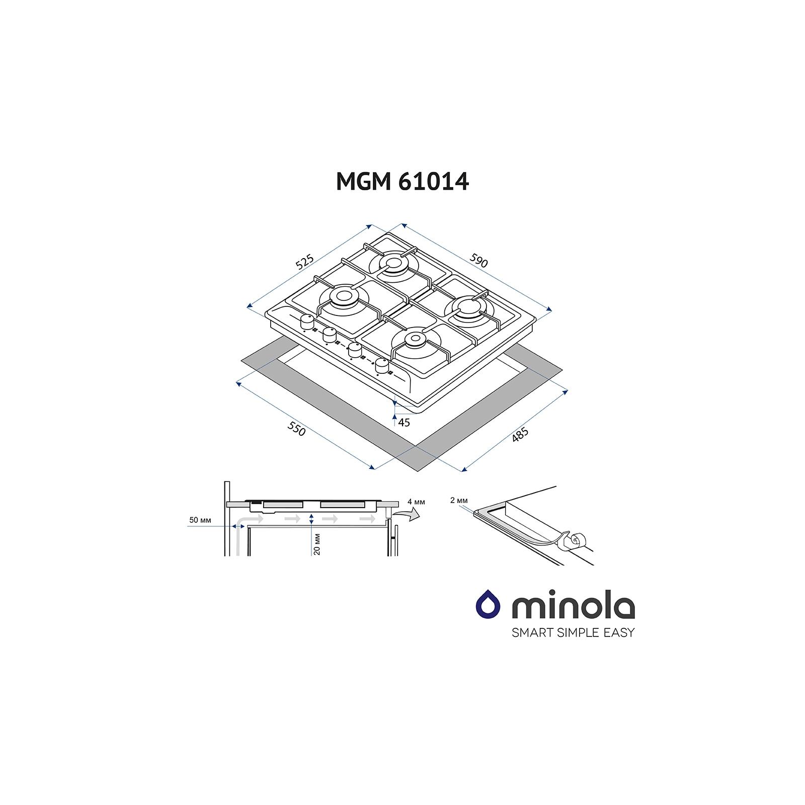 Варочная поверхность MINOLA MGM 61014 WH изображение 4