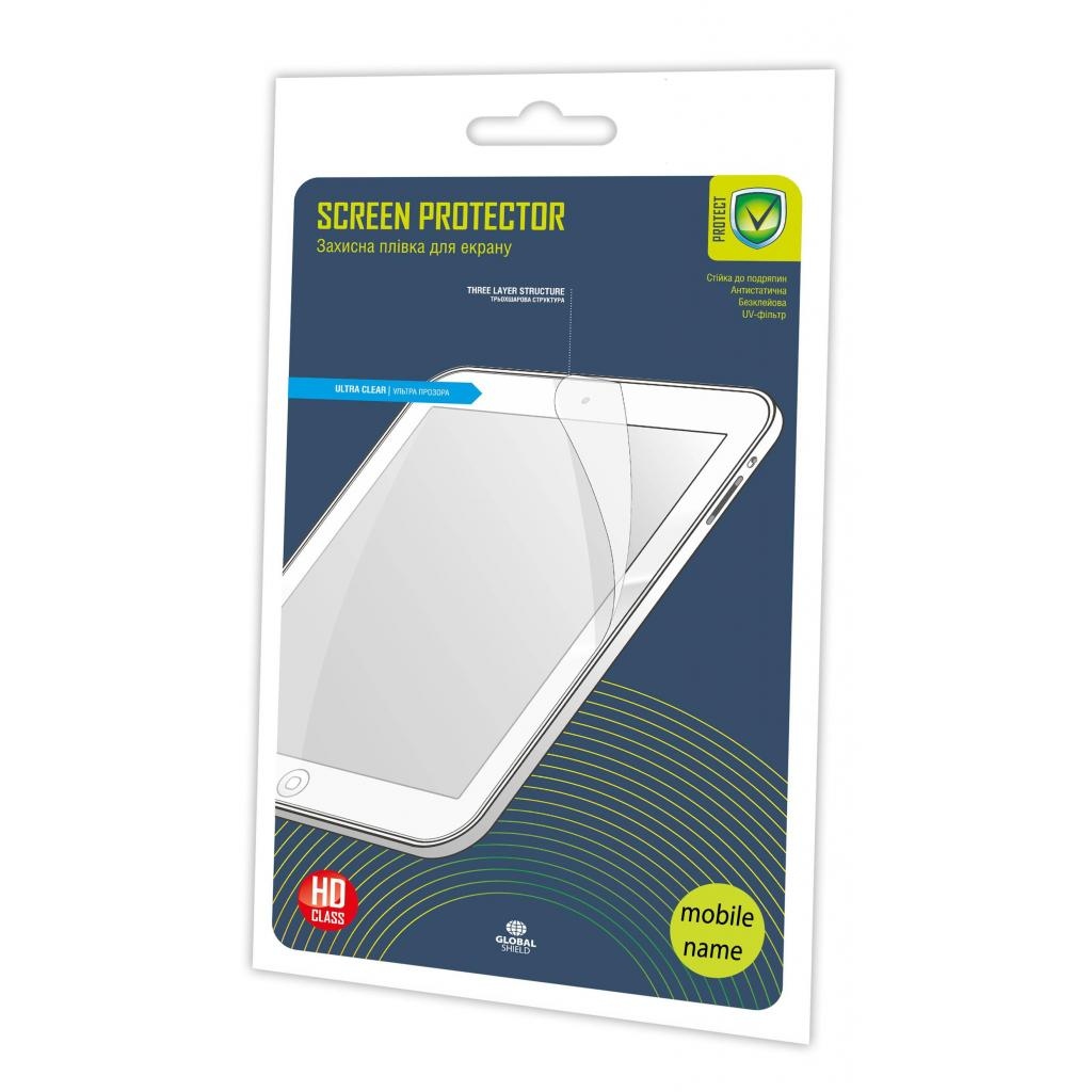 Пленка защитная GLOBAL SAMSUNG T380/T385 Galaxy Tab A 8.0 (1283126481802)