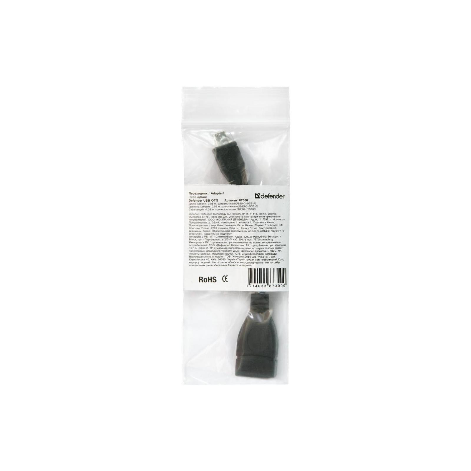 Дата кабель USB OTG microUSB(M)—USB(F), 8см, пакет Defender (87300) изображение 2