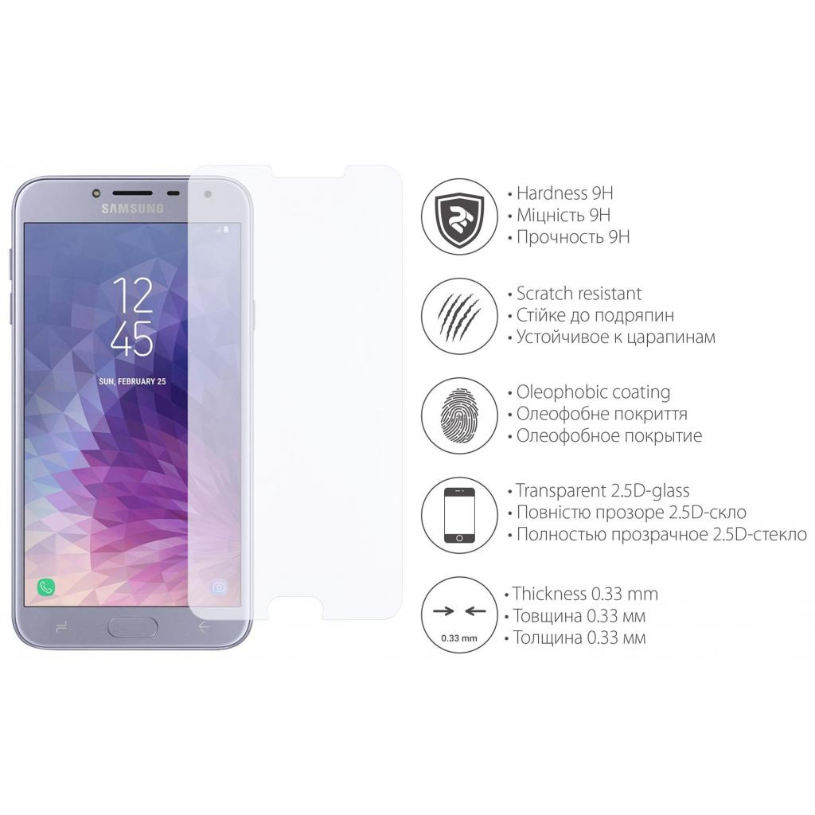 Стекло защитное 2E для Samsung Galaxy J4 2.5D Clear (2E-TGSG-GJ4-25D) изображение 3