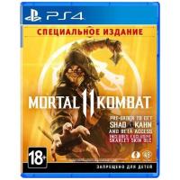 Игра SONY Mortal Kombat 11 Спеціальне Видання [PS4, Russian subtitles] (0003855)