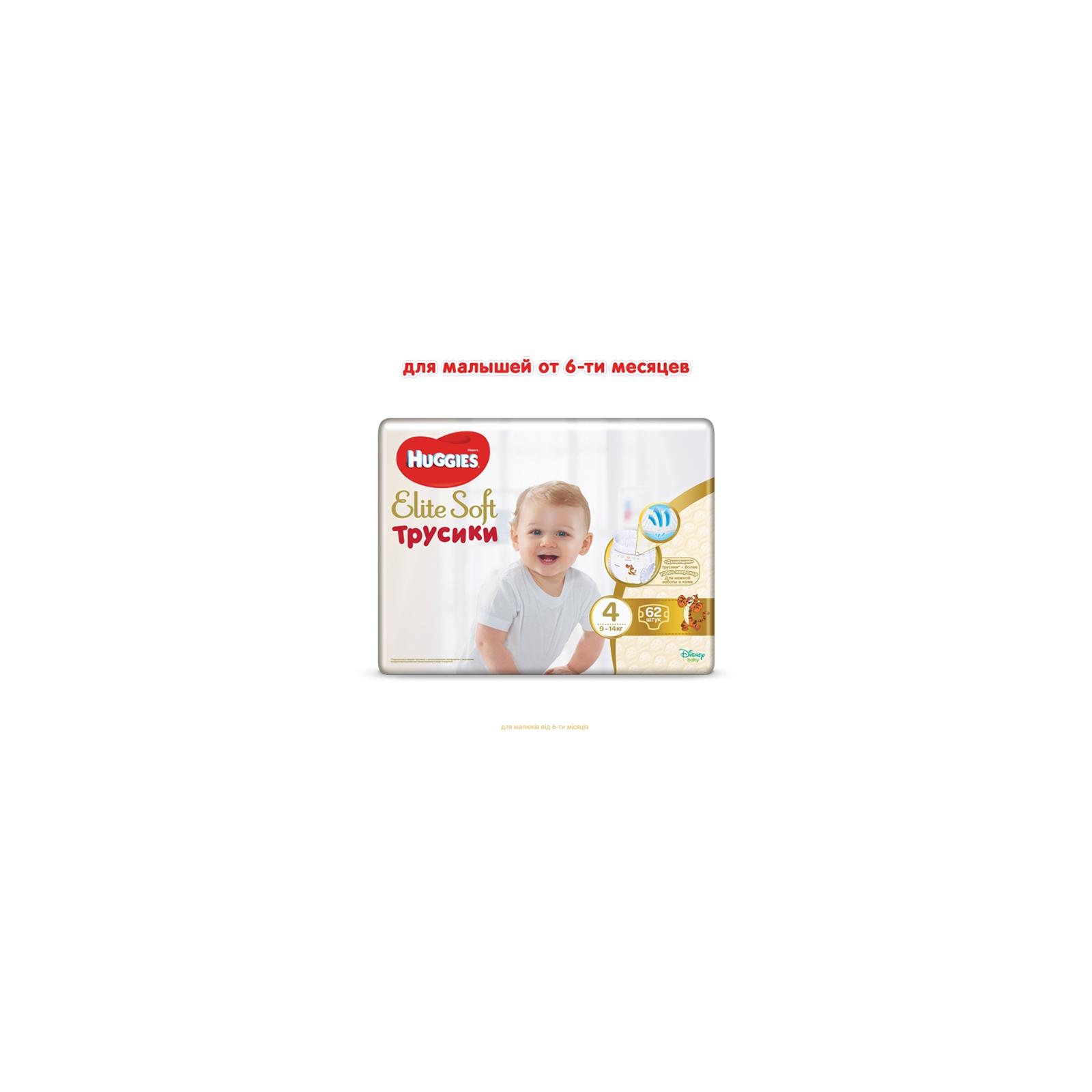 Подгузник Huggies Elite Soft Pants L размер 4 (9-14 кг) Mega 42 шт (5029053547008) изображение 2