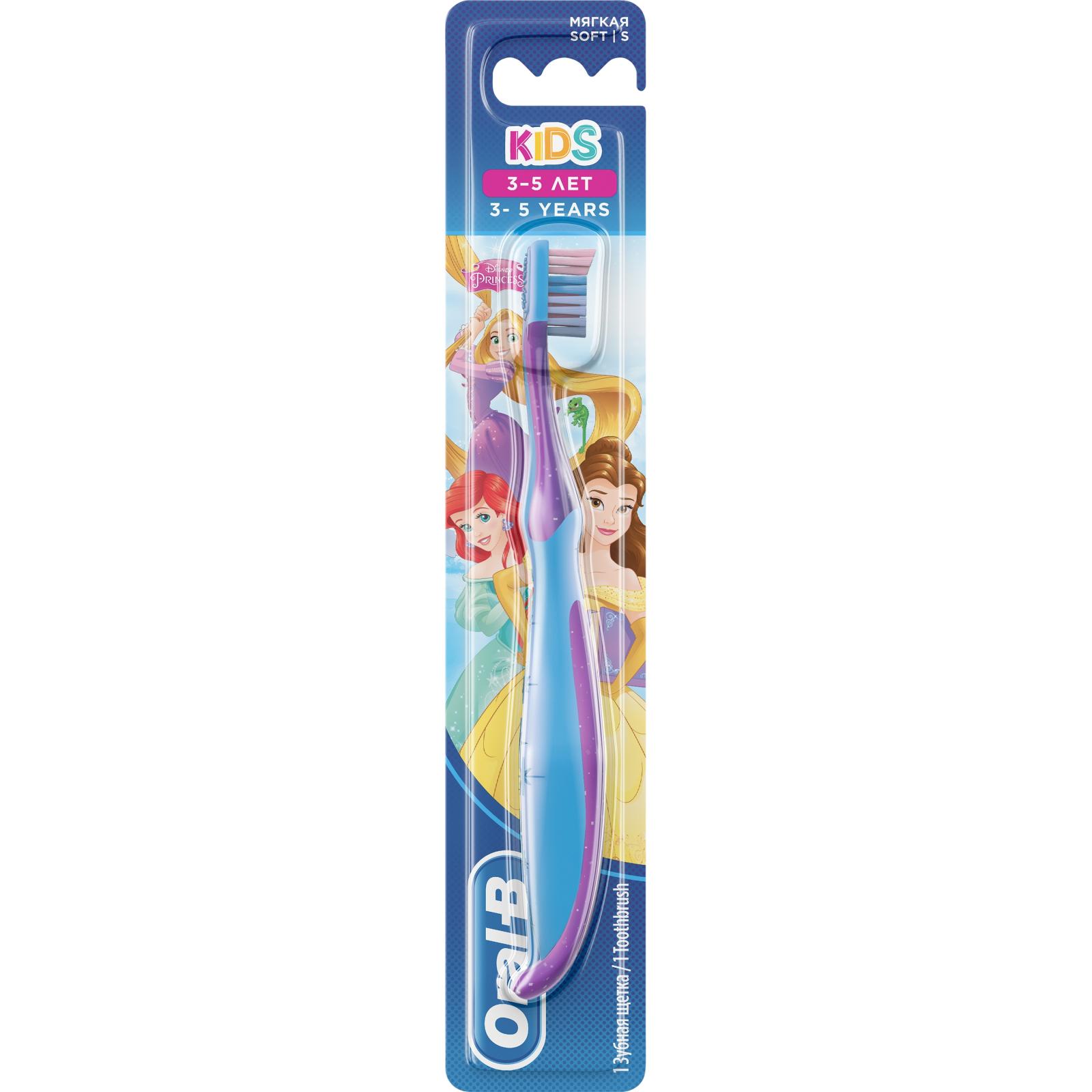 Детская зубная щетка Oral-B Kids (3-5 лет) мягкая 1 шт (3014260099053)