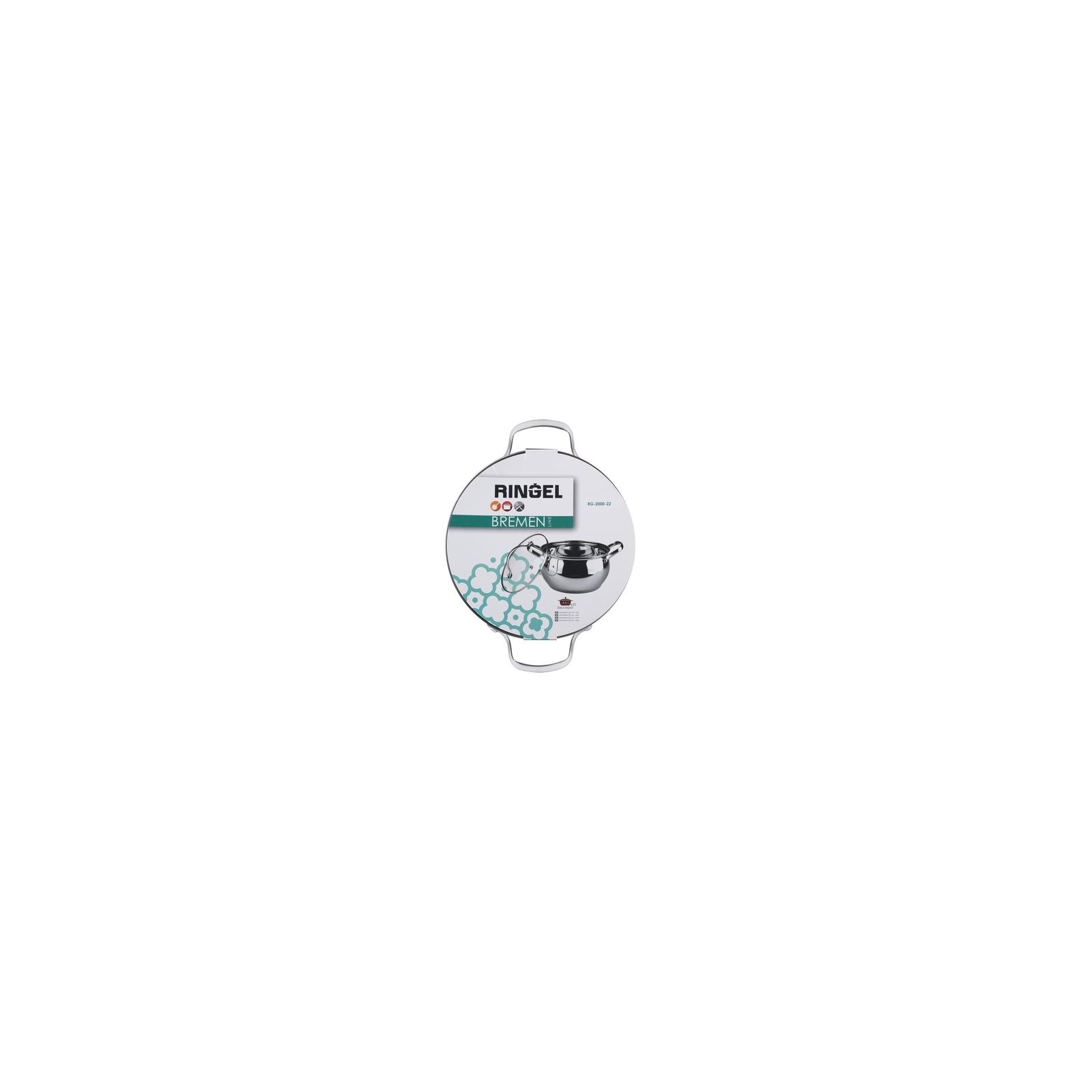 Кастрюля Ringel Bremen с крышкой 2.5 л (RG-2000-18) изображение 4