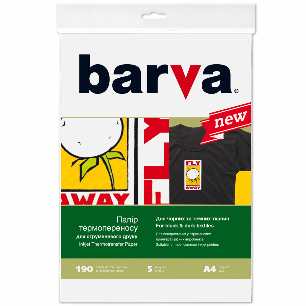 Бумага BARVA A4 THERMOTRANSFER Black (IP-BAR-T205-T01)