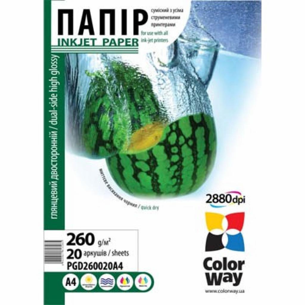 Бумага ColorWay A4 (ПГД260-20) (PGD260020A4)