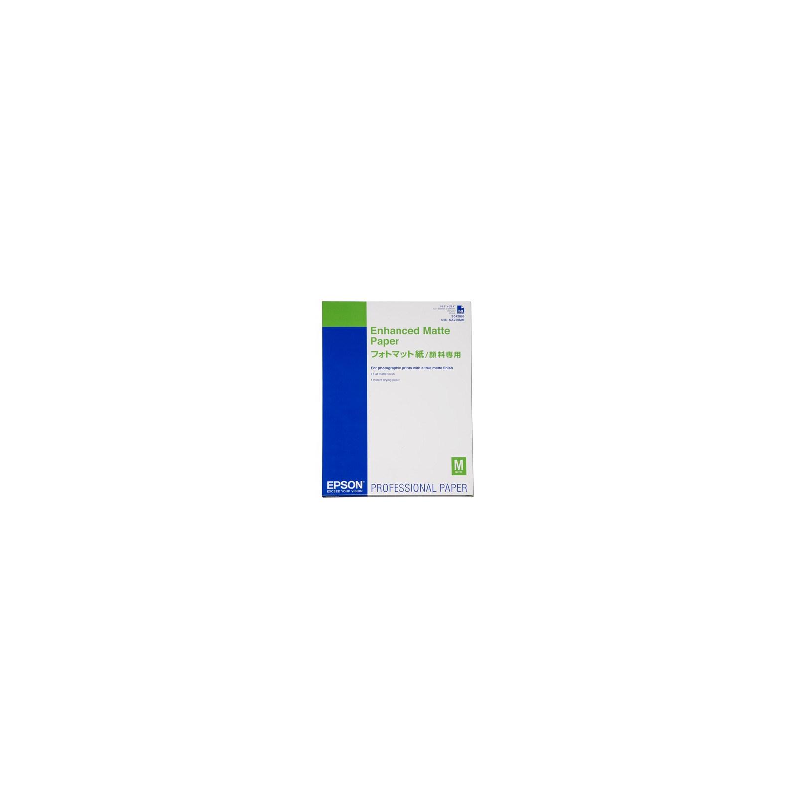 Бумага EPSON A2 Enhanced Matte Paper (C13S042095)