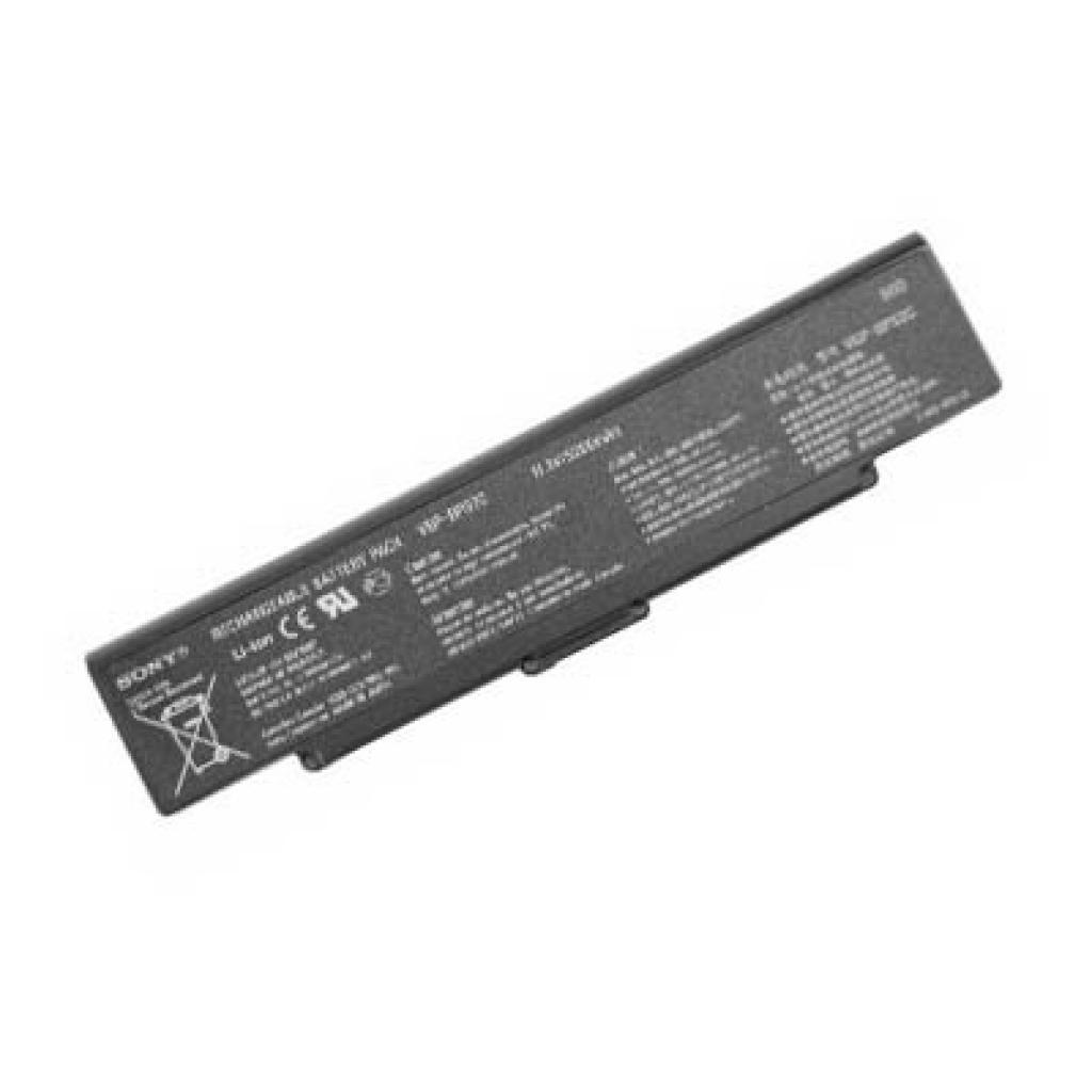 Аккумулятор для ноутбука SONY VGP-BPS2C VGN-S (VGP-BPS2C O 52)
