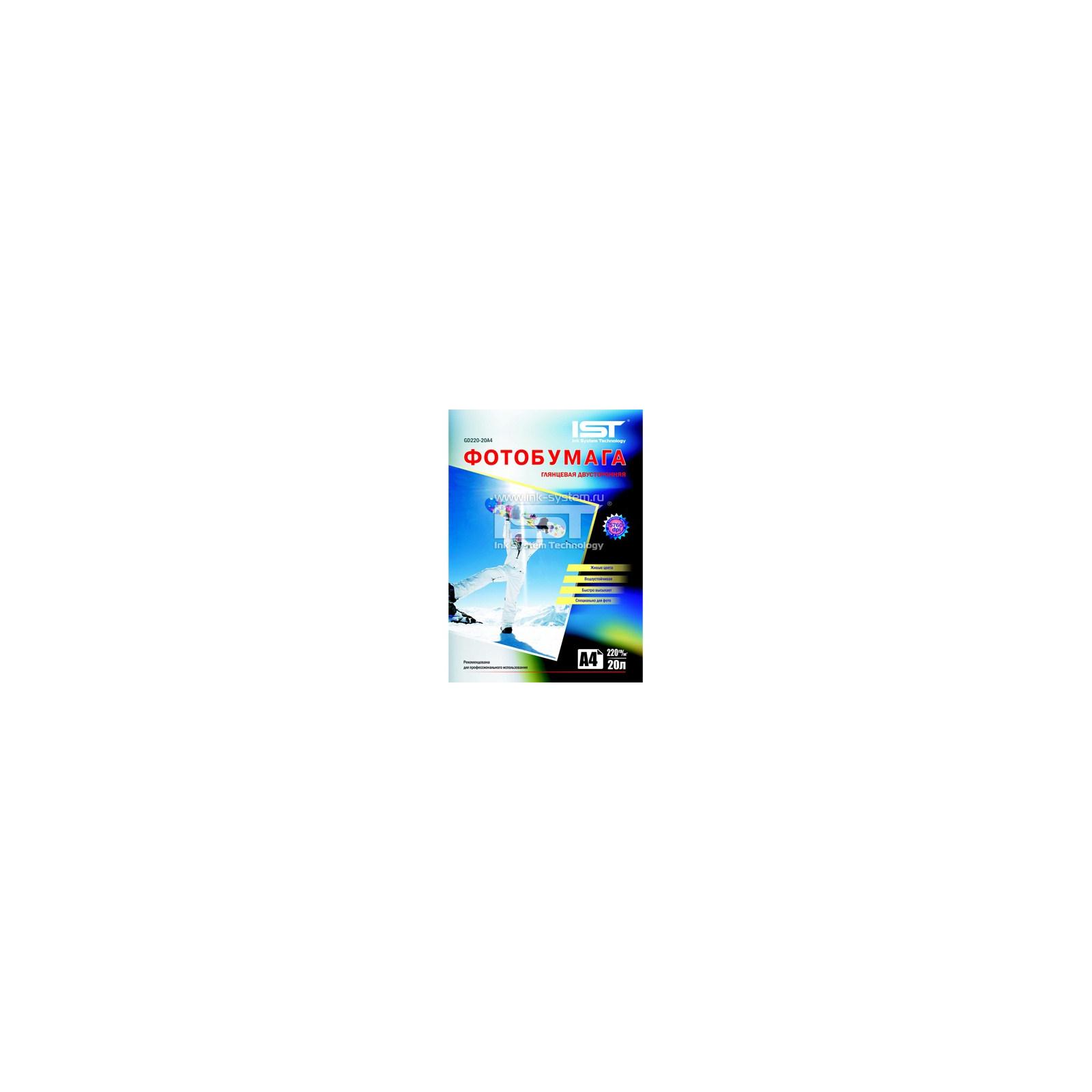 Бумага IST A4 (GD220-20A4)