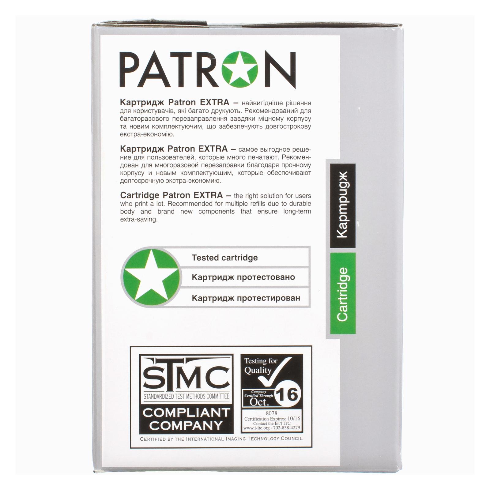 Картридж PATRON HP CLJ CP1215/ CP1515 (PN-125AKR) BLACK Extra (CT-HP-CB540A-B-PN-R) изображение 6