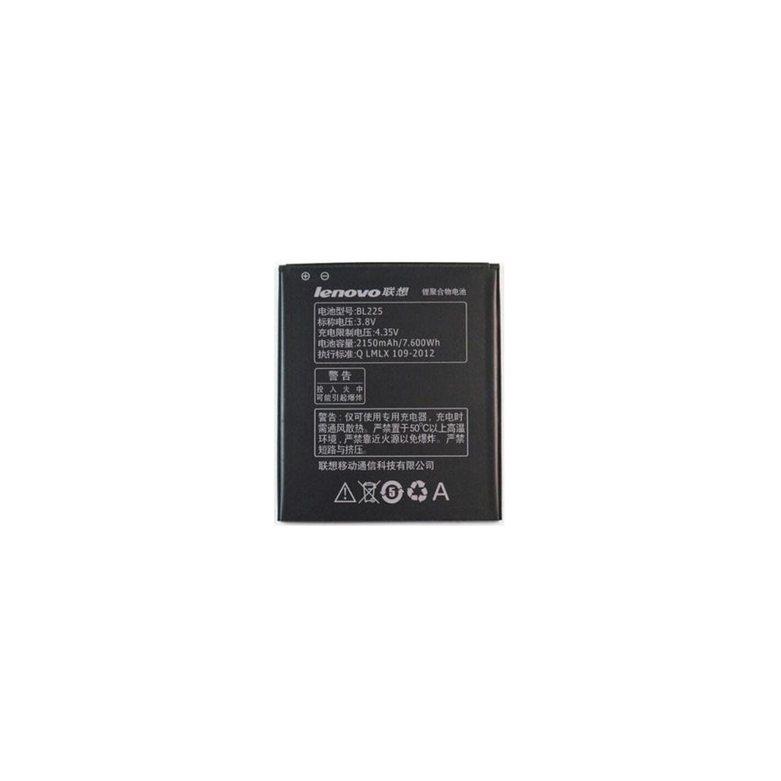 Аккумуляторная батарея Lenovo for S580 (BL-225 / 40957)