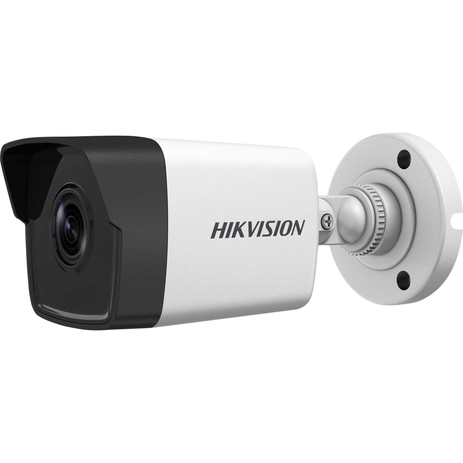 Камера видеонаблюдения HikVision DS-2CD1023G0-I (2.8)