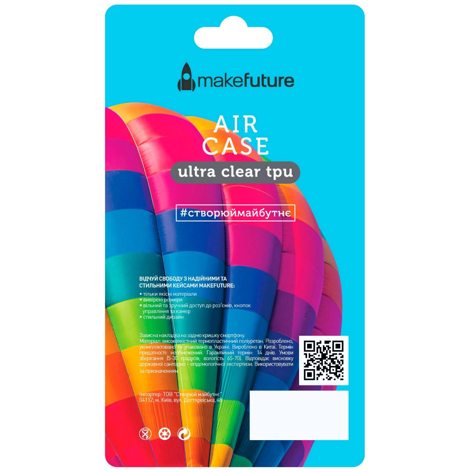 Чехол для моб. телефона MakeFuture Air Case (Clear TPU) Xiaomi Redmi 6A Black (MCA-XR6ABK) изображение 4