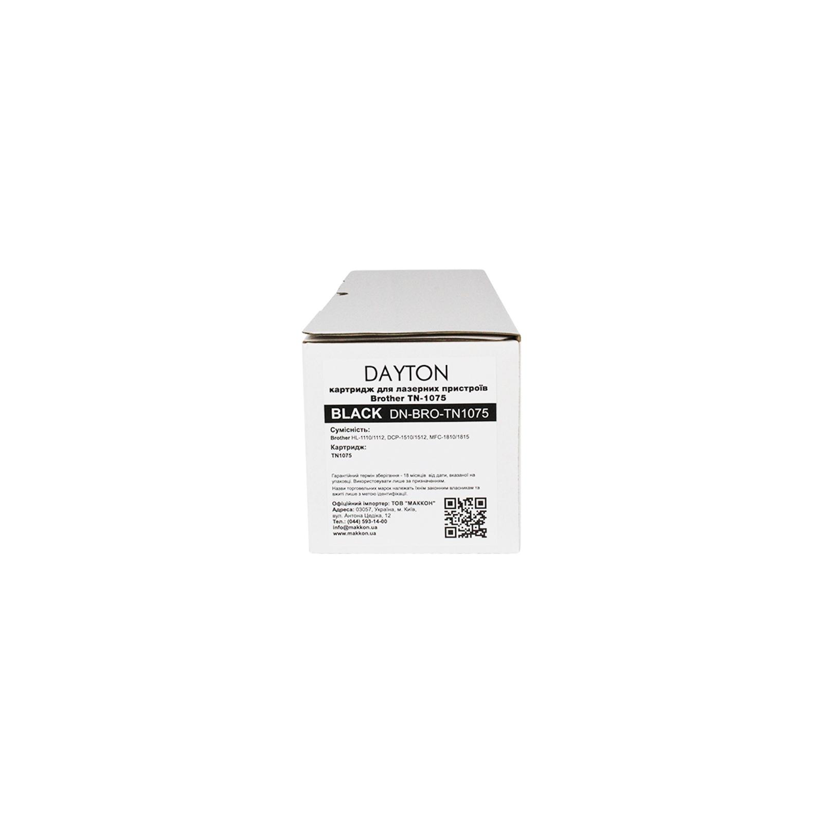 Картридж Dayton BrotherTN-10751k (DN-BRO-TN1075) изображение 8
