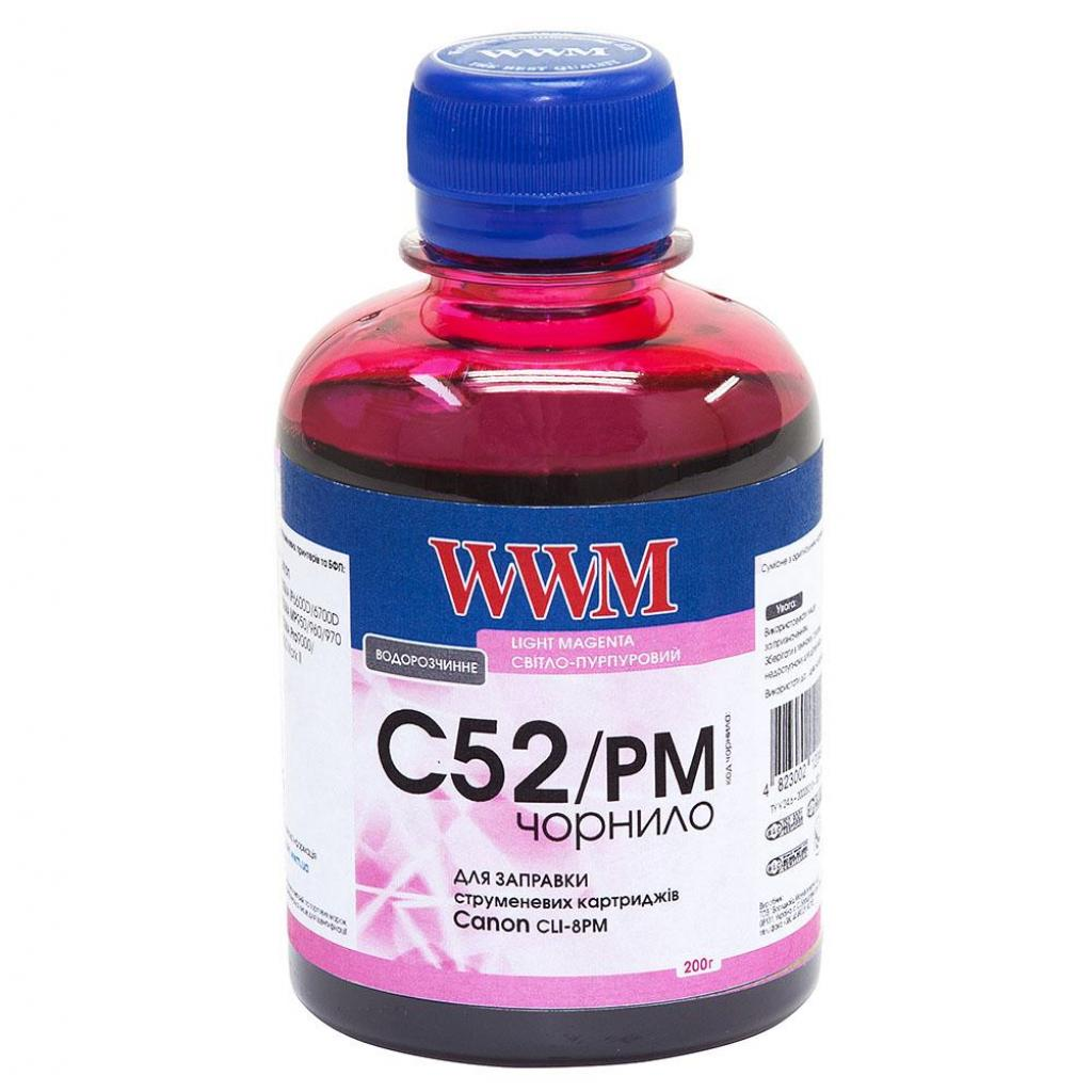 Чернила WWM CANON CL-52/CLI-8PC Photo (Magenta) (C52/PM)