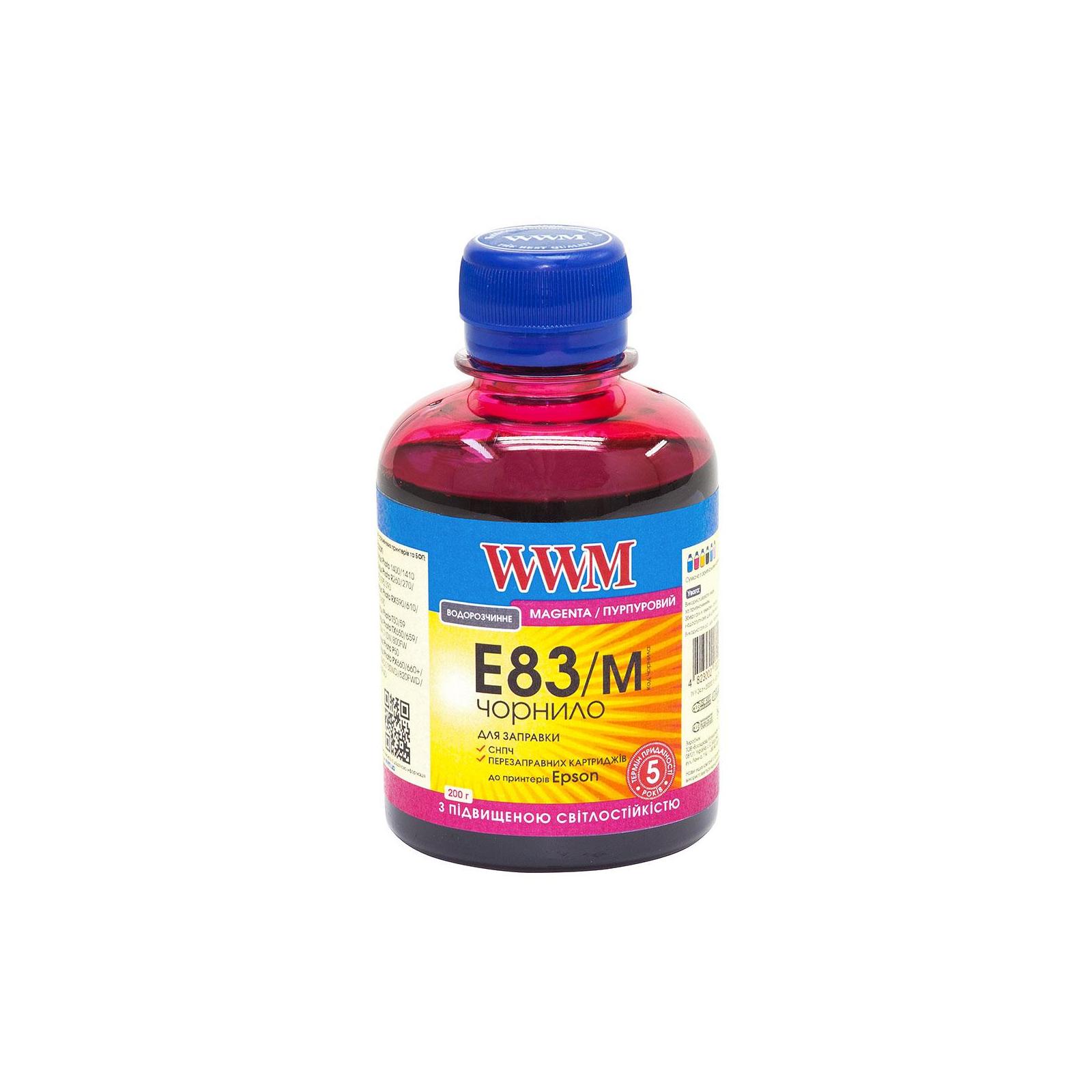 Чернила WWM EPSON StPhoto R270/290 Magenta /NEW (E83/M)