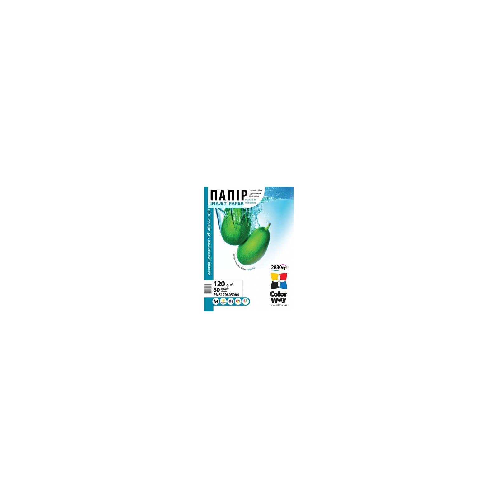 Бумага ColorWay A4 (ПСМ120-50) (PMS1208050A4)