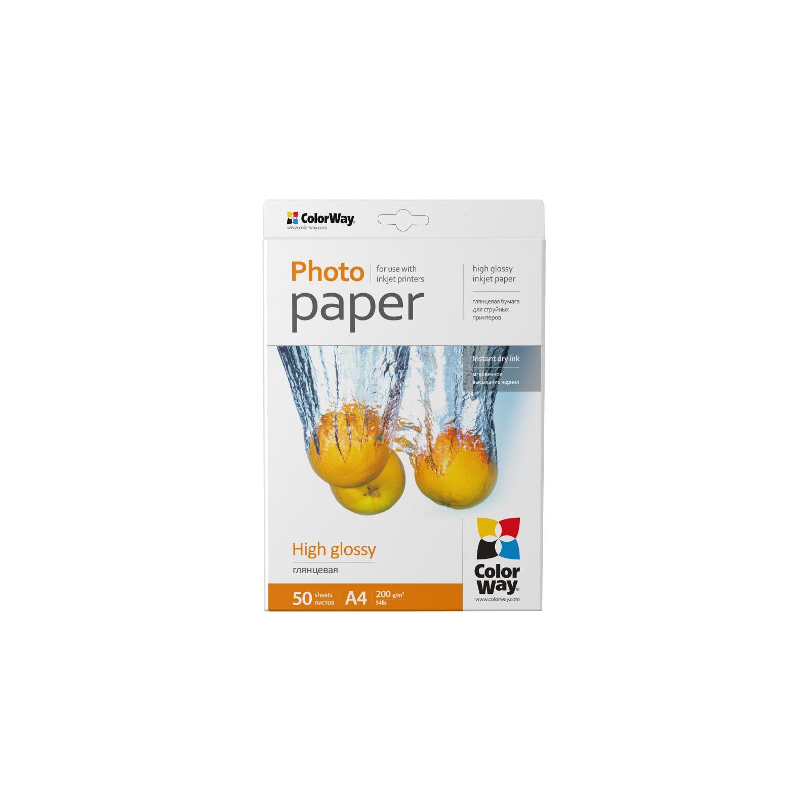 Бумага ColorWay A4 (PG200050A4)