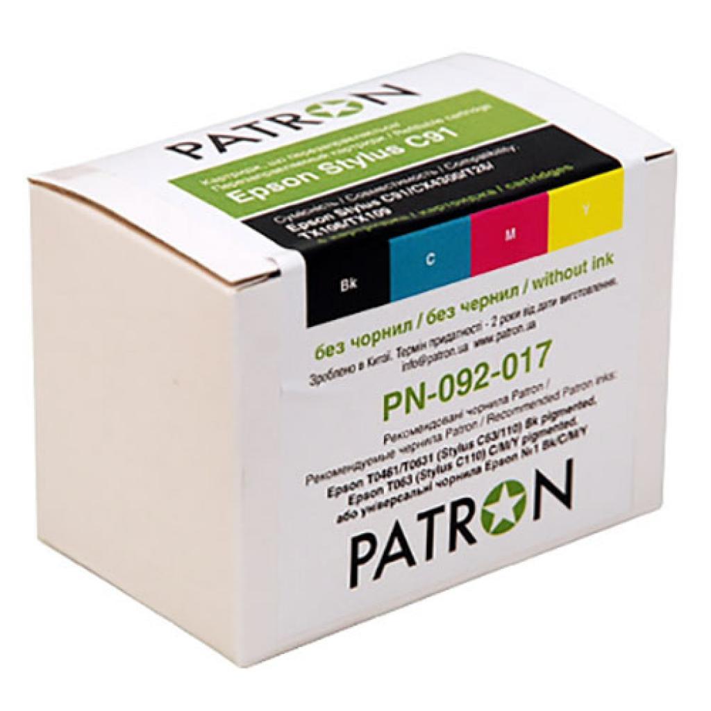 Комплект перезаправляемых картриджей PATRON Epson C91/CX4300/T26/27/TX106/117 (CIR-PN-ET092-017)