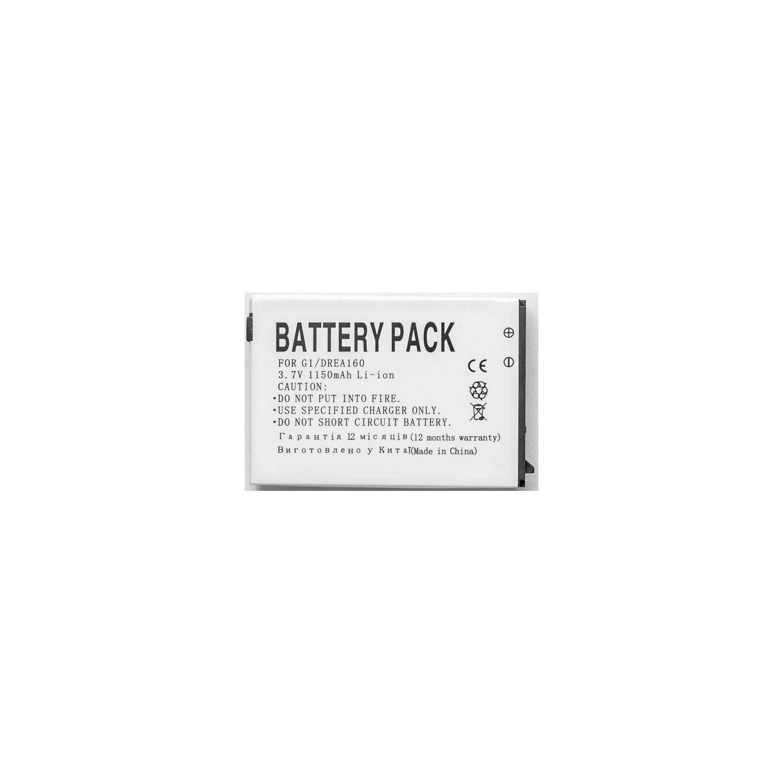 Аккумуляторная батарея PowerPlant HTC DREA160 (Google G1, Dream) (DV00DV6155) изображение 2