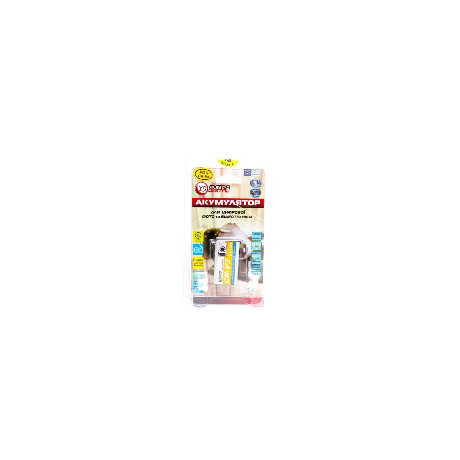 Аккумулятор к фото/видео EXTRADIGITAL Olympus LI-O1B (DV00DV1072) изображение 3