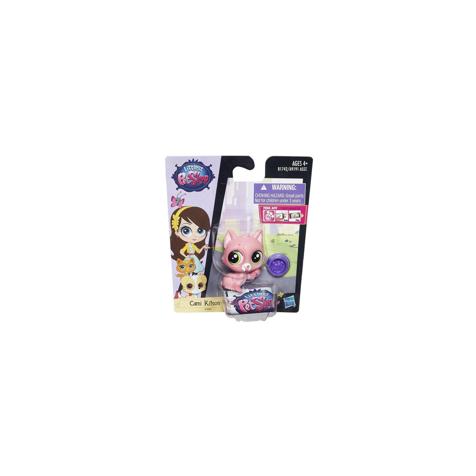 Фигурка Hasbro Зверюшка Cami Kitson (A8228-11)