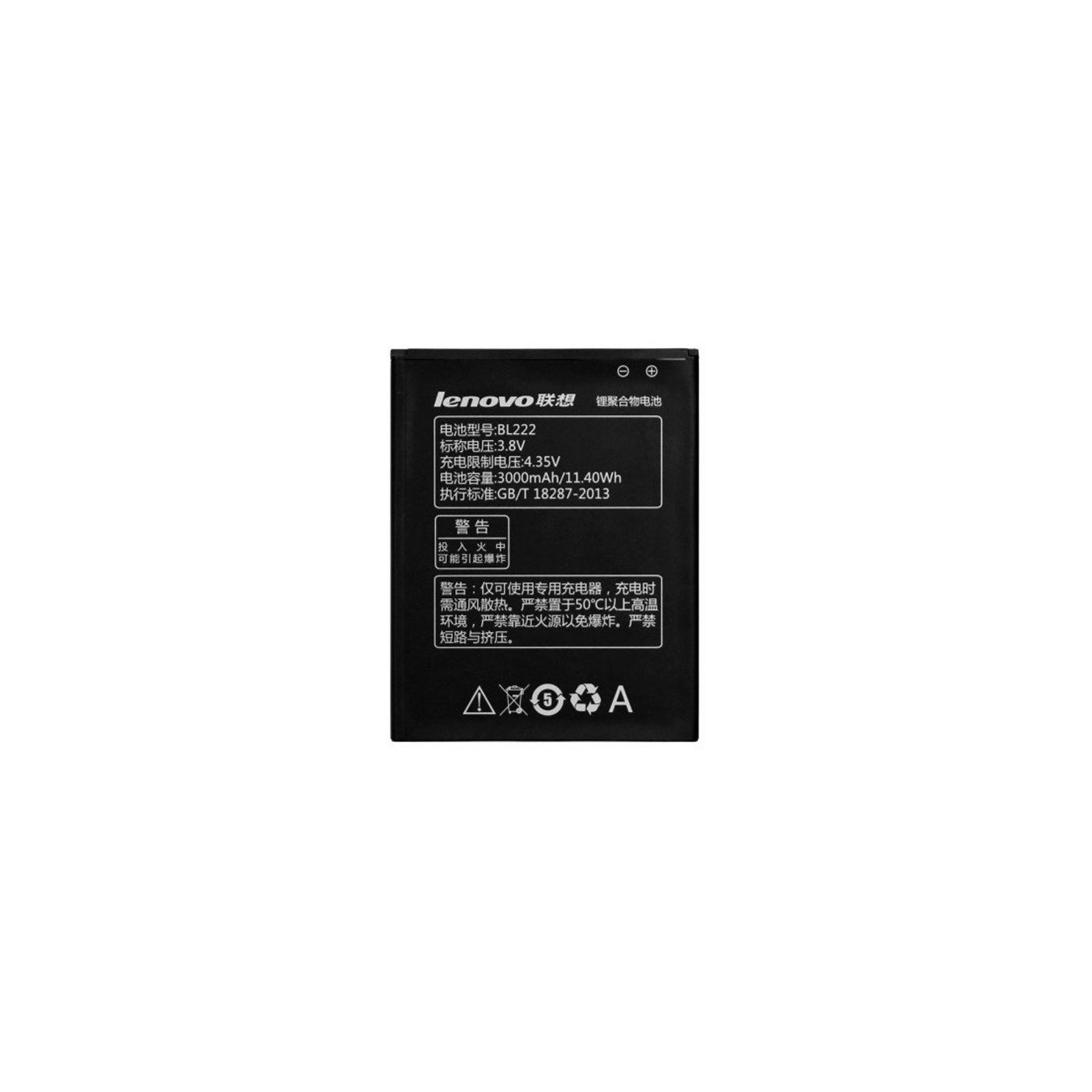 Аккумуляторная батарея Lenovo for S660/S930/S939 (BL-222 / 31746)