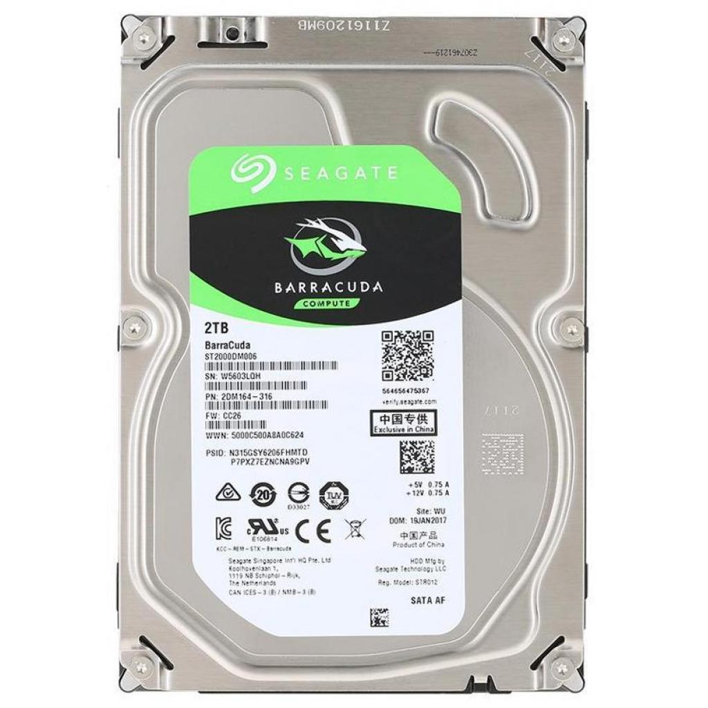 "Жесткий диск 3.5"" 2TB Seagate (ST2000DM005)"