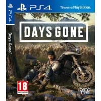 Гра SONY Days Gone [PS4, Russian version] Blu-ray диск (9795612)