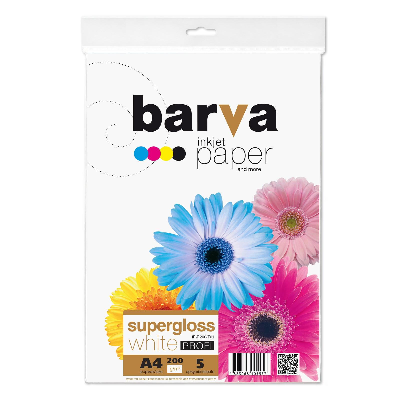 Бумага BARVA A4 PROFI (IP-BAR-P-R200-T01)