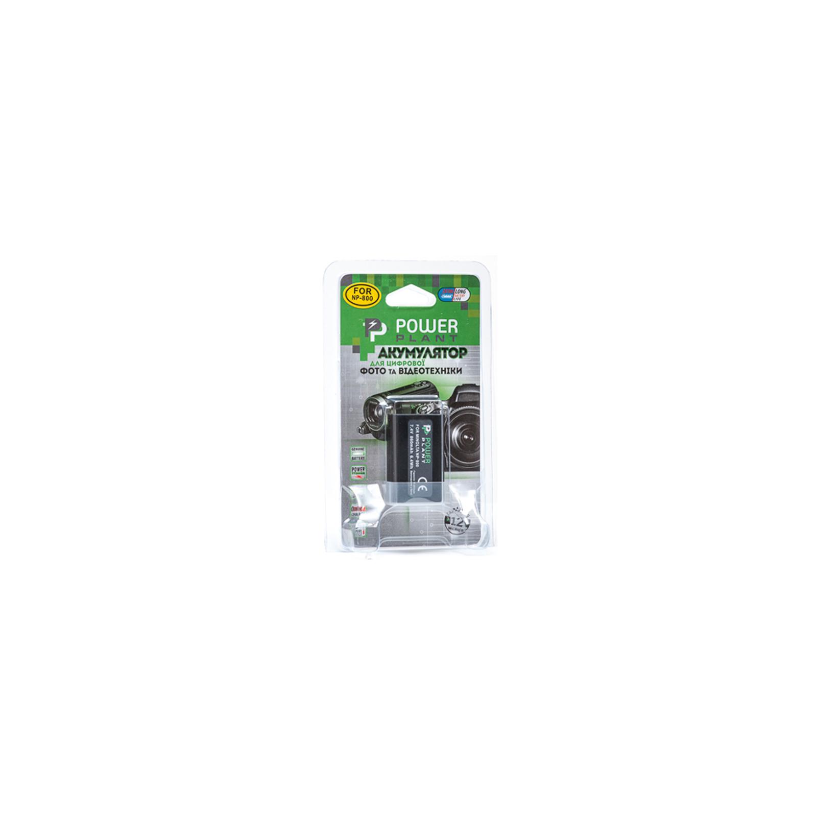 Аккумулятор к фото/видео PowerPlant Minolta NP-800, EN-EL1 (DV00DV1069) изображение 3
