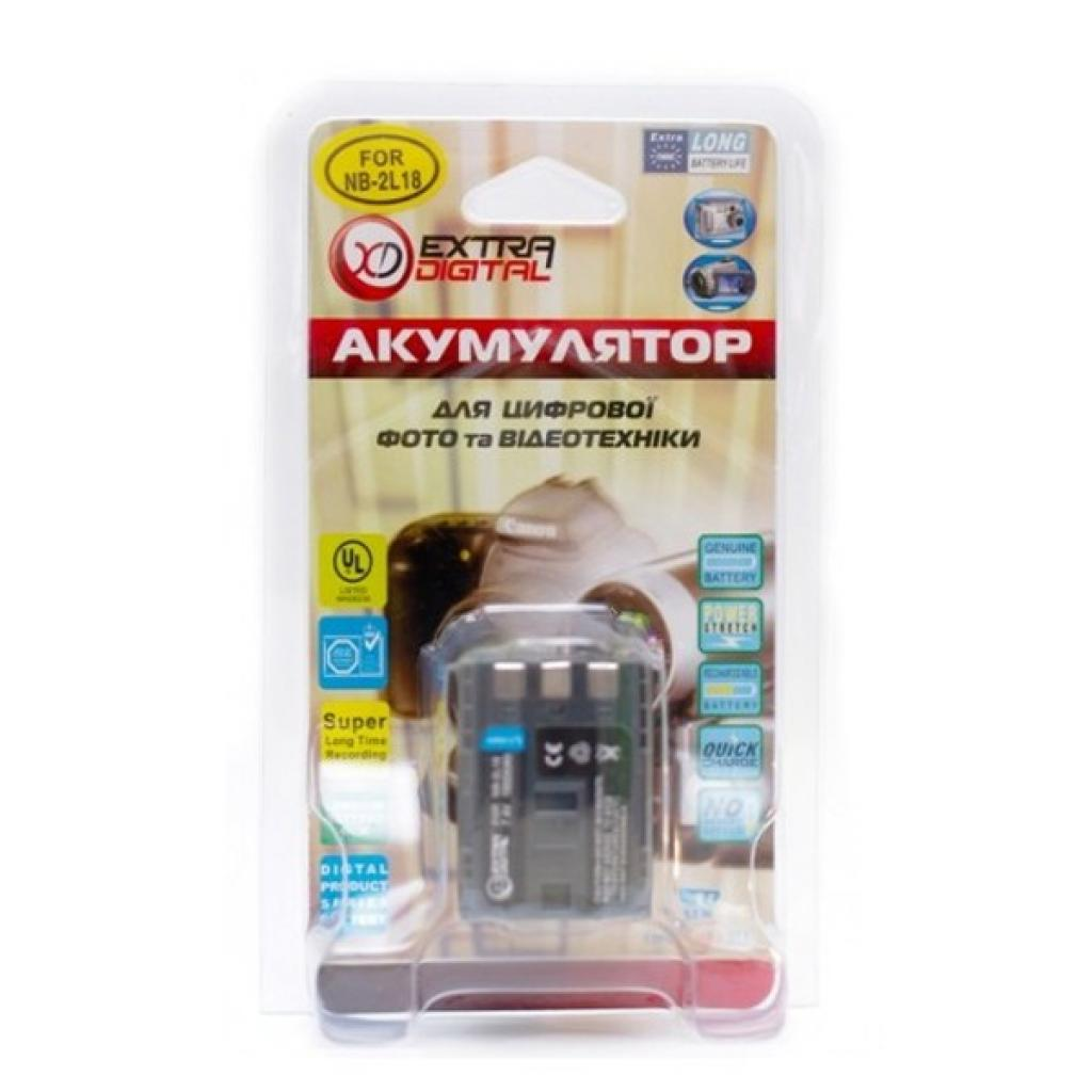 Аккумулятор к фото/видео EXTRADIGITAL Canon NB-2L18 (DV00DV1074) изображение 3
