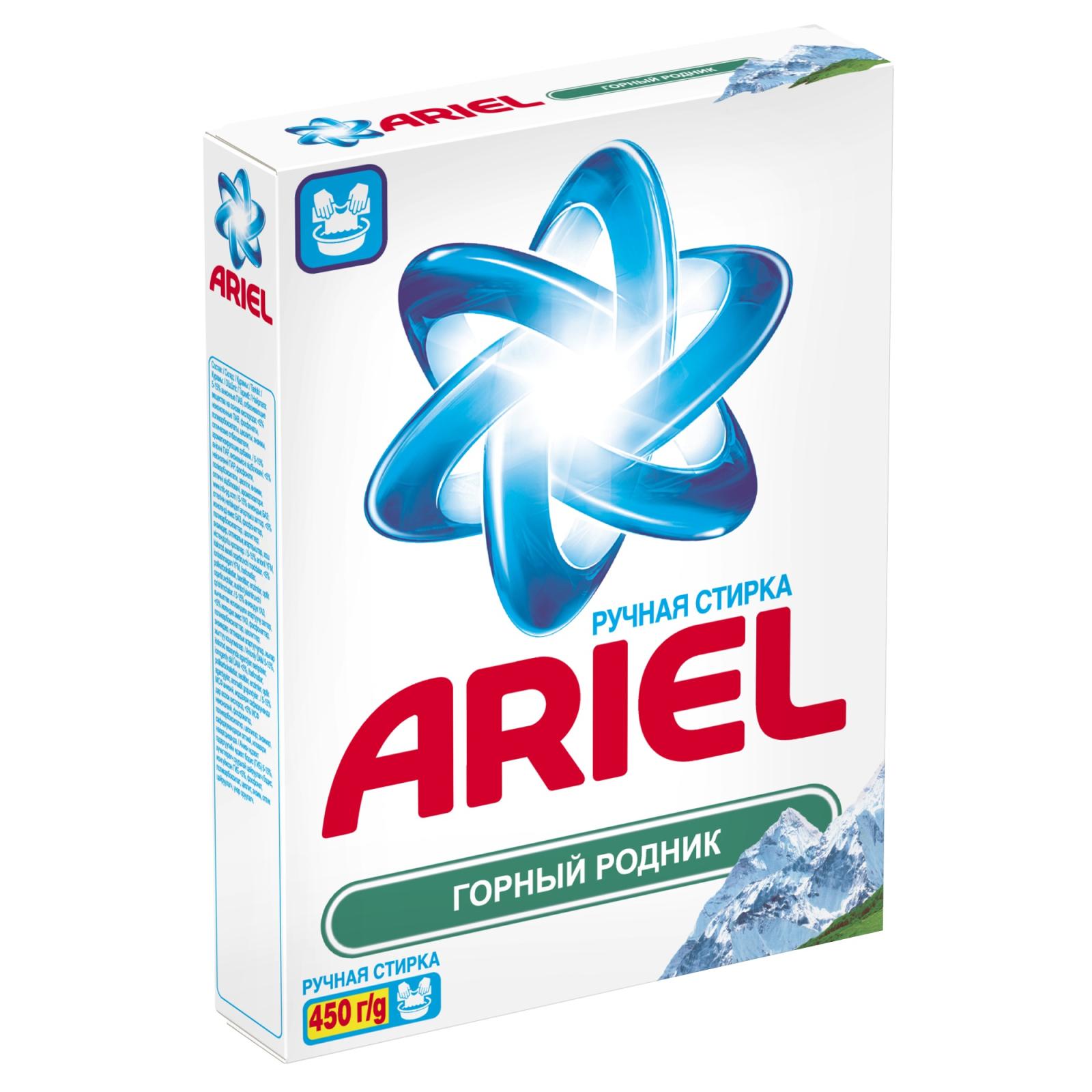 Стиральный порошок Ariel Горный Родник 450 г (5413149032224)
