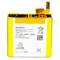 Аккумуляторная батарея SONY for Xperia T/LT30p (1257-1456.1 / 25155)