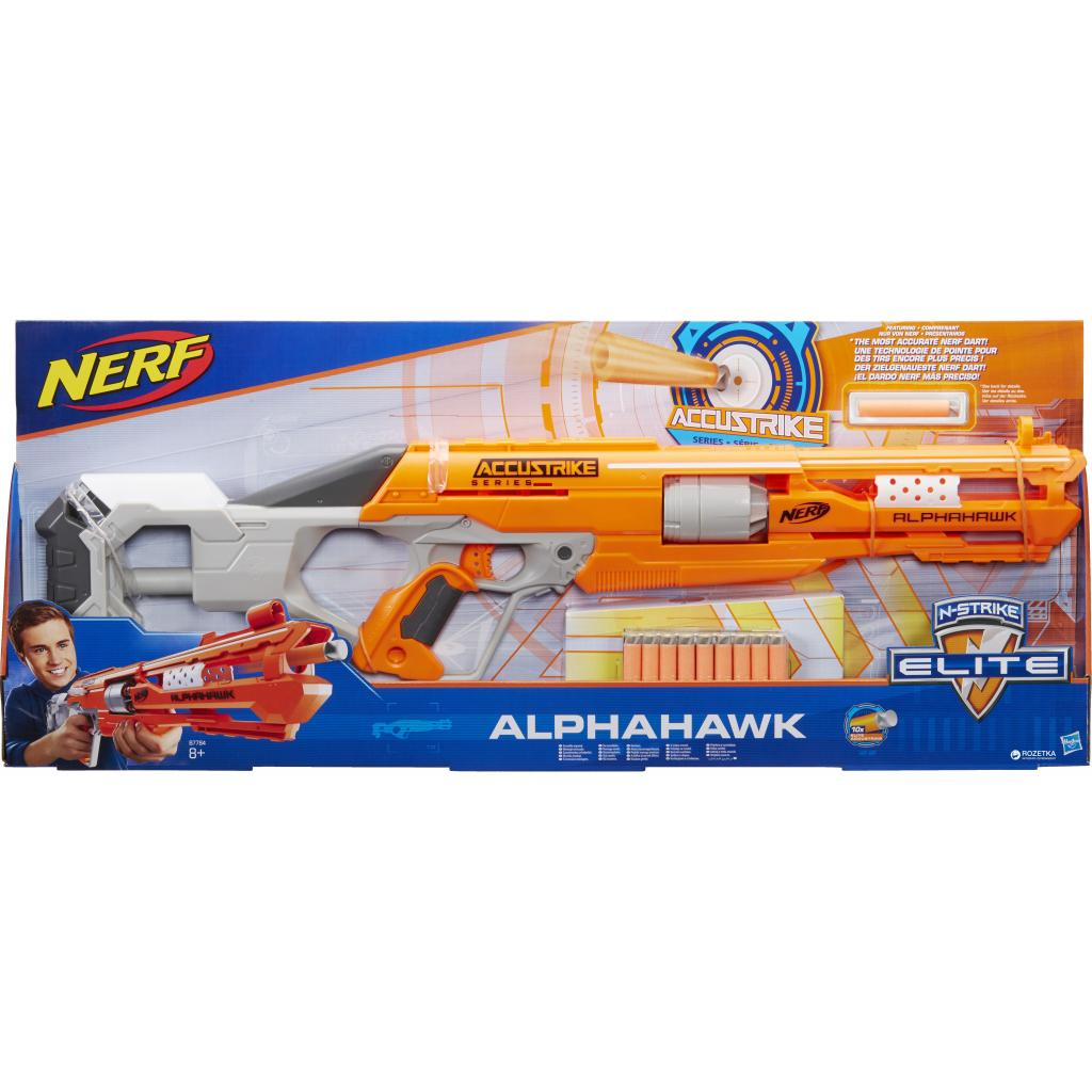 Игрушечное оружие Hasbro Бластер Аккустрайк Альфахок (B7784) изображение 2
