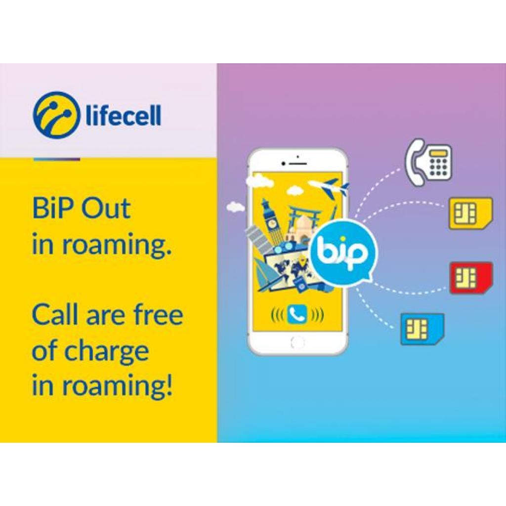 Карточка пополнения счета lifecell BiP-Out Unlim (4820158950905) изображение 2