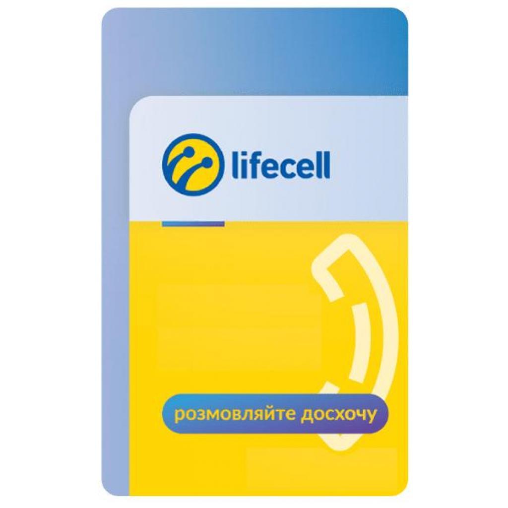 Карточка пополнения счета lifecell BiP-Out Unlim (4820158950905)